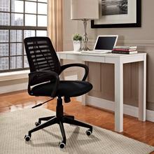 See Details - Ardor Office Chair in Black