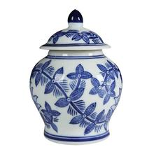 Aline Butterfly Lidded Jar