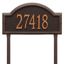 Providence Arch - Estate Lawn - One Line - Oil Rubbed Bronze