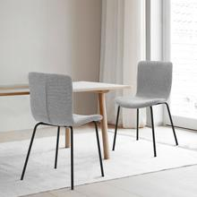 Gillian Modern Charcoal Fabric and Metal Dining Room Chairs - Set of 2