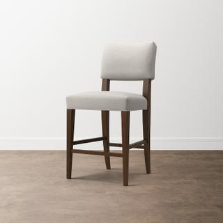 Bailey Open Back Counter Stool