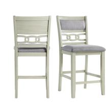 Amherst Counter Height Side Chair Set in Bisque