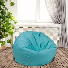 Small Solid Mint Green Bean Bag Chair for Kids and Teens