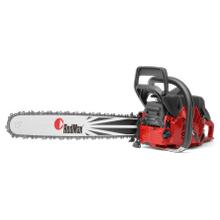Chainsaw GZ7100 ( Powerhead )