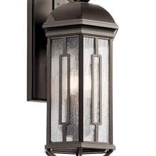 Galemore 3 Light Hexagonal Wall Light Olde Bronze®