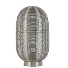 "61839219 - OPHRA Lamp Nickel, 9""x15.5"""