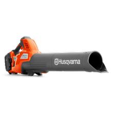 See Details - HUSQVARNA 230iB