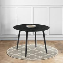 """See Details - Arcadia 42"""" Round Dining Table in Black Wood"""