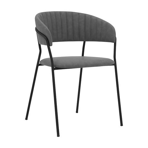 Nara Modern Grey Faux Leather and Metal Dining Room Chairs - Set of 2
