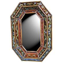 Molly Mirror w/ Carved Glass