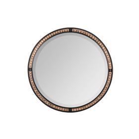 Preslie Round Wall Mirror