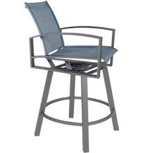 See Details - Sling Swivel Counter Stool