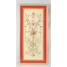 See Details - Classical Silk Pnl-a