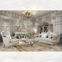 See Details - 2662 3pc Sofa Set