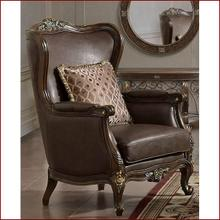 View Product - Accent Chair 19