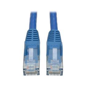 Cat6 Gigabit Snagless Molded (UTP) Ethernet Cable (RJ45 M/M), Blue, 2 ft.