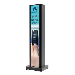 Ultra Stretch Portrait Kiosks - Silver1 / 86bh5c