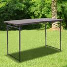 4-Foot Height Adjustable Bi-Fold Brown Wood Grain Plastic Folding Table with Carrying Handle Product Image