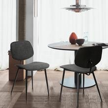 View Product - Lizzy Charcoal Modern Dining Accent Chairs - Set of 2