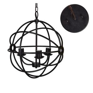 Global Pendant Product Image