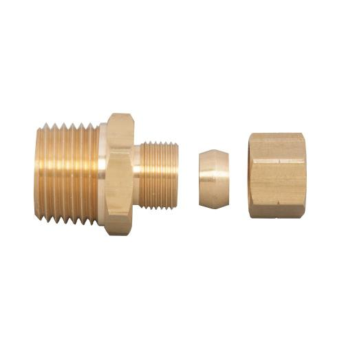Product Image - Universal (grohe) Coupling Piece