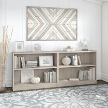 Universal Bookcases 2 Shelf Bookcase Set of 2 - Washed Gray
