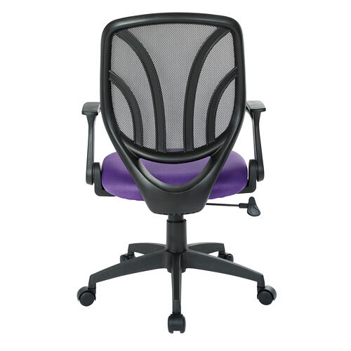 Screen Back Chair