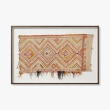 See Details - 0367690132 Vintage Rug Fragment Wall Art