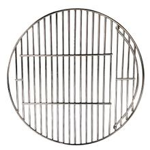 KJ-CG13 - Stainless Steel Cooking Grate for Joe Jr.