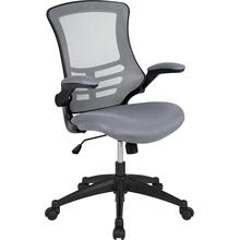 Mid-Back Dark Gray Mesh Swivel Ergonomic Task Office Chair with Flip-Up Arms