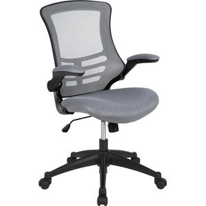 Gallery - Mid-Back Dark Gray Mesh Swivel Ergonomic Task Office Chair with Flip-Up Arms