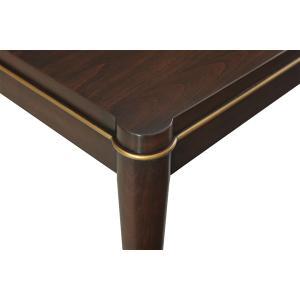 Chaddock - Pinciana Console Table