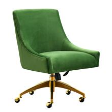View Product - Beatrix Green Office Swivel Chair