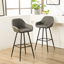 See Details - Horgen Contemporary Gray Faux Leather barstools with Metal Frame, Set of 2
