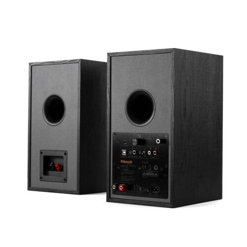 R-51PM Powered Speakers (Pair)