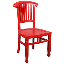 See Details - Cottage Slat Back Chairs - Distressed Red (2 piece)