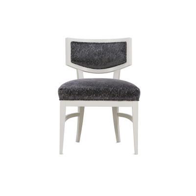 Karsyn Dining Side Chair