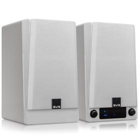 Prime Wireless Powered Speaker System - Piano Gloss White