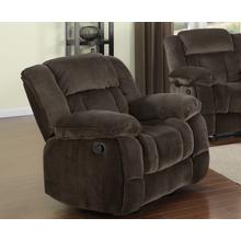 SU-LN660 Collection  Rocking Reclining Chair in Chocolate