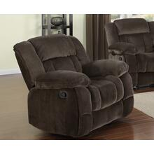 SU-ZY660 Collection  Reclining Chair in Chocolate