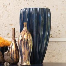 Fluted Vase-Ink
