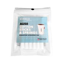 AU50 Cotton Sticks