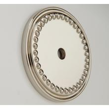 View Product - Antique Brass Backplate