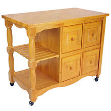 Product Image - Regal Kitchen Cart - Light Oak Finish