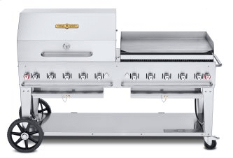 "72"" Mobile Grill - Dome & Pro Griddle Pkg"