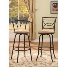 Swivel Bar stool, Left