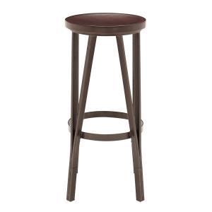 Adjustable Metal Barstool