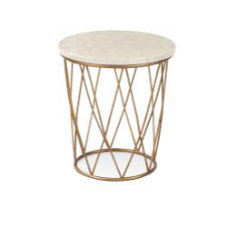 Mikel Round End Table