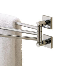 Braga Adjustable Towel Rail