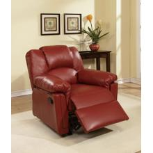 Izem Reclining/Motion Loveseat Sofa or Recliner, Burgundy-bonded-leather, Glider-recliner